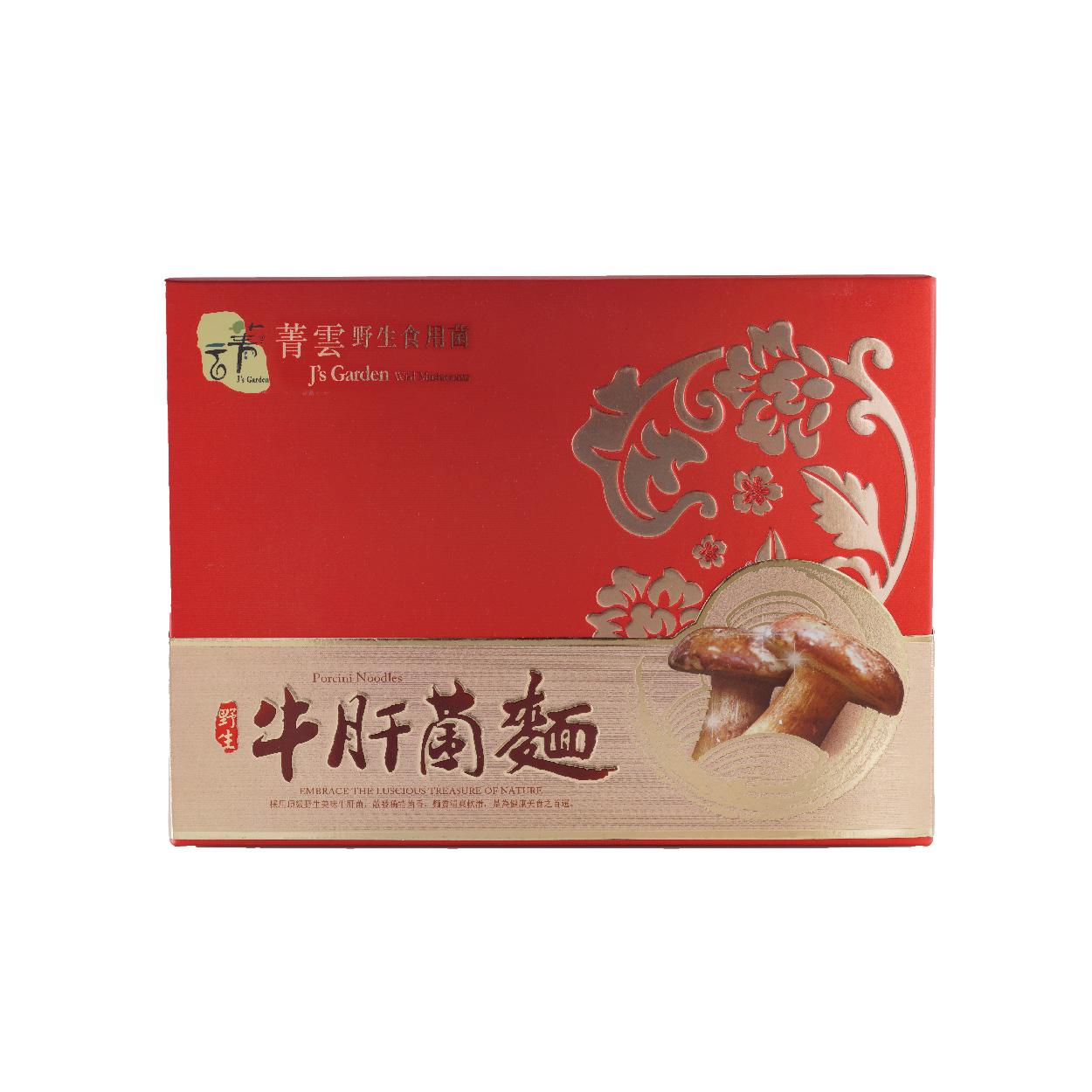 野生牛肝菌麵禮盒 300g