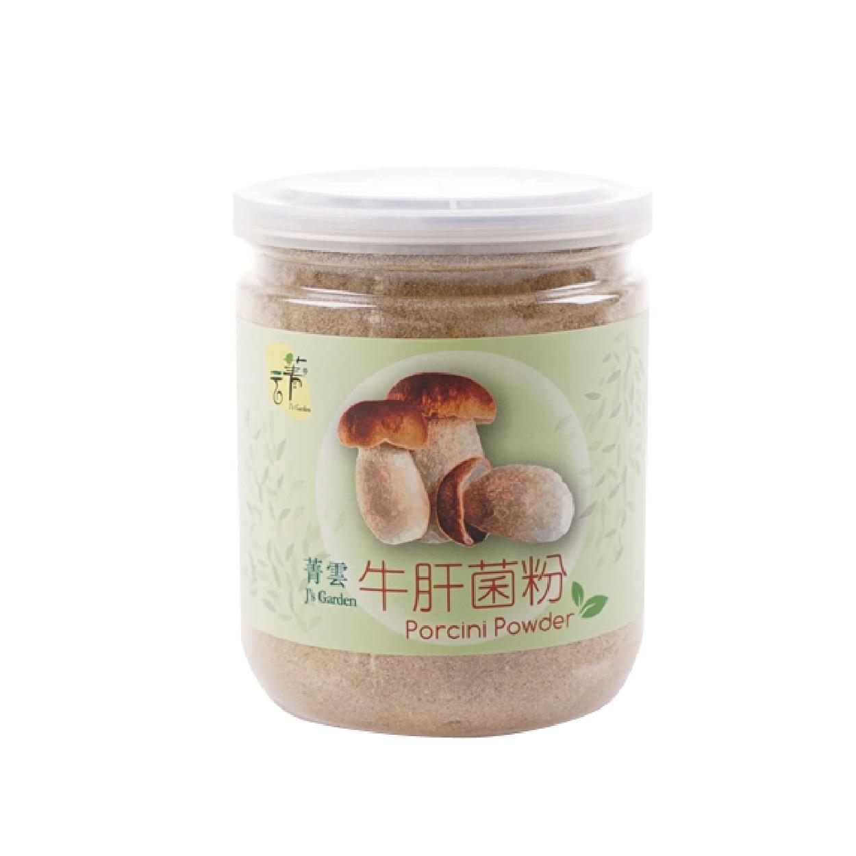 美味牛肝菌(粉) 120g