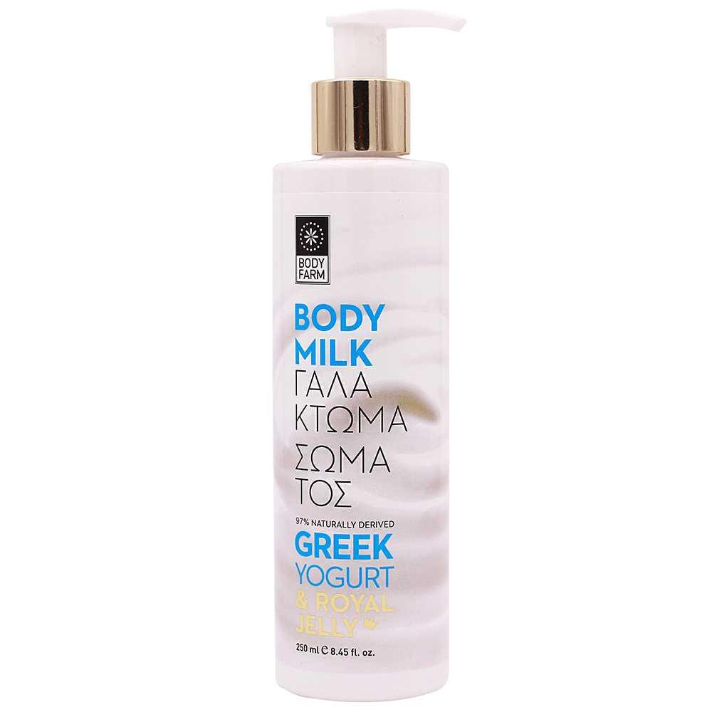SPA Body Farm Greek Yogurt Body Milk (250ml) GK02102
