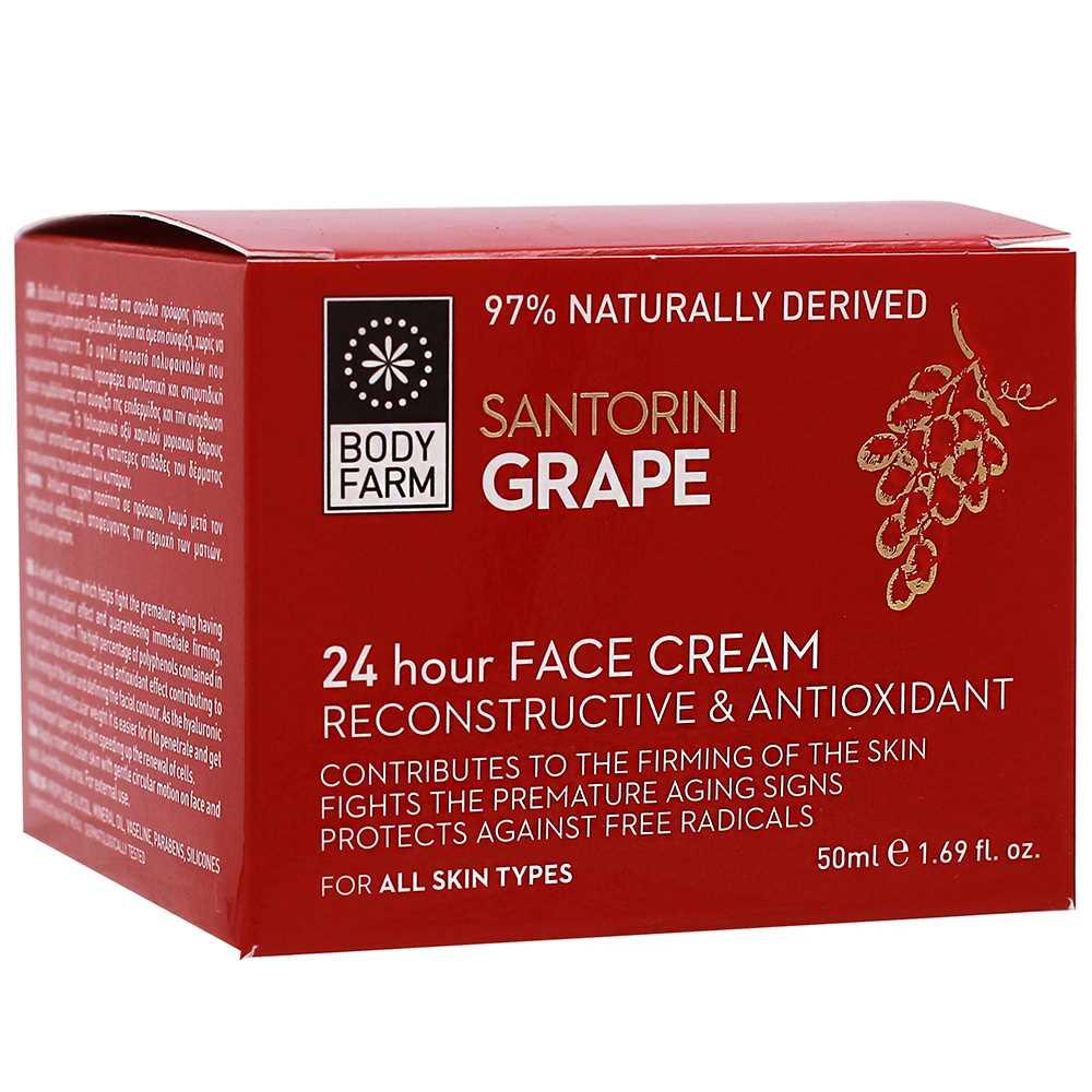 SPA Body Farm Santorini Grape 24H Anti-Oxidant Day Cream (50ml) GK07009