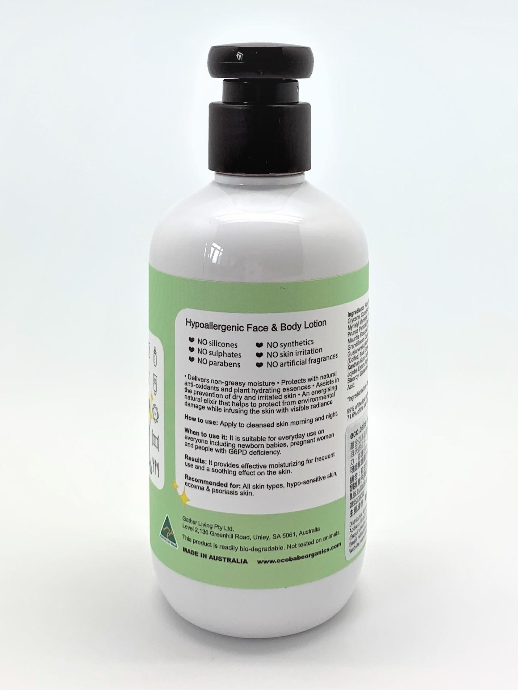 eco.babe 有機減敏保濕滋潤護膚乳(225ml)