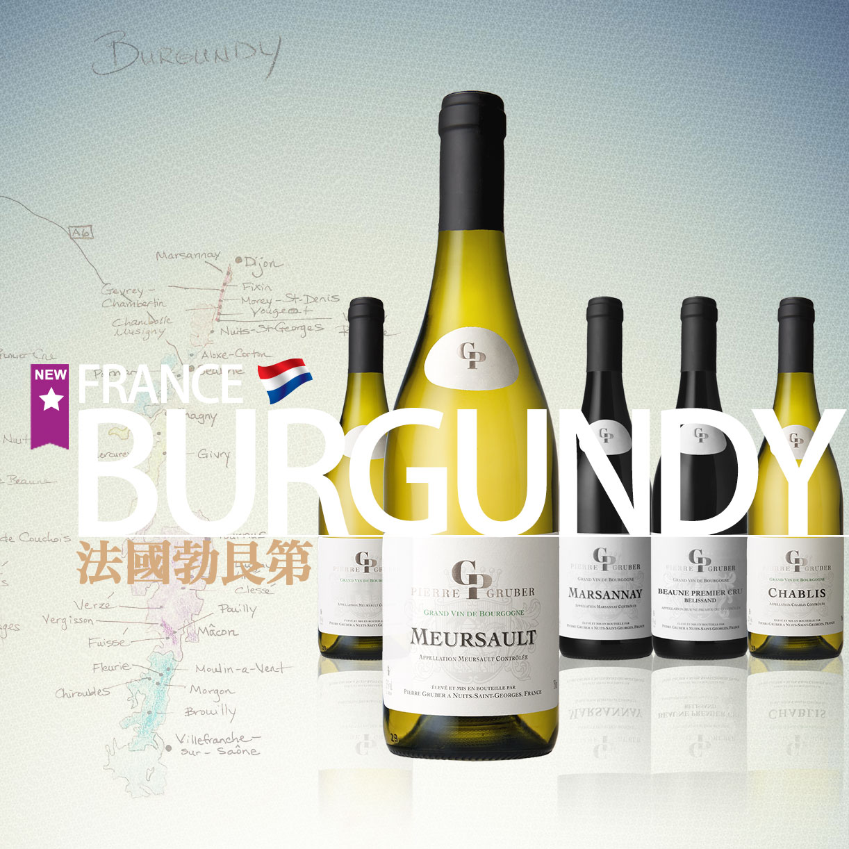 France Burgundy (Click Here >)