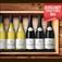 Burgundy Red / White Wine Selection (6 bottles)