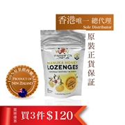 WIATEMATA Honey Lemon Ginger Lozenges