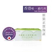 日本乳酸菌+大麥若葉(180粒)