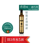 ROMEU Extra Virgin Olive Oil