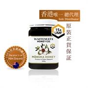 紐西蘭WAITEMATA UMF15+ 麥盧卡蜂蜜 (500g)