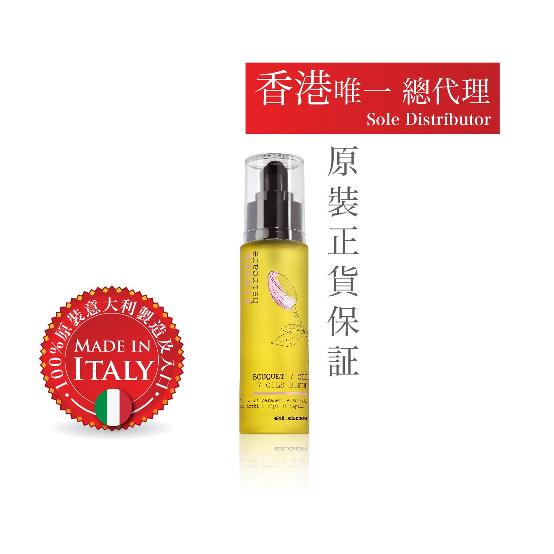 Sinsea 7 Oils Blend