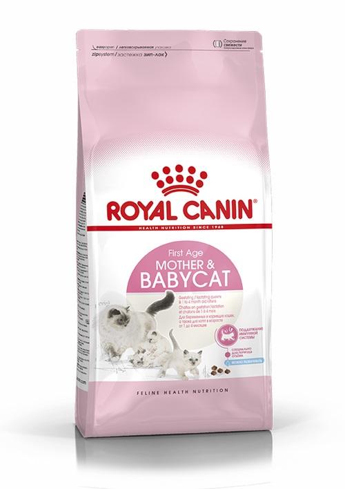 Royal Canin (BB貓)配方 (4個月以下) 貓糧