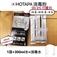 日本Hotapa 萬用消毒粉 (1包 3條)