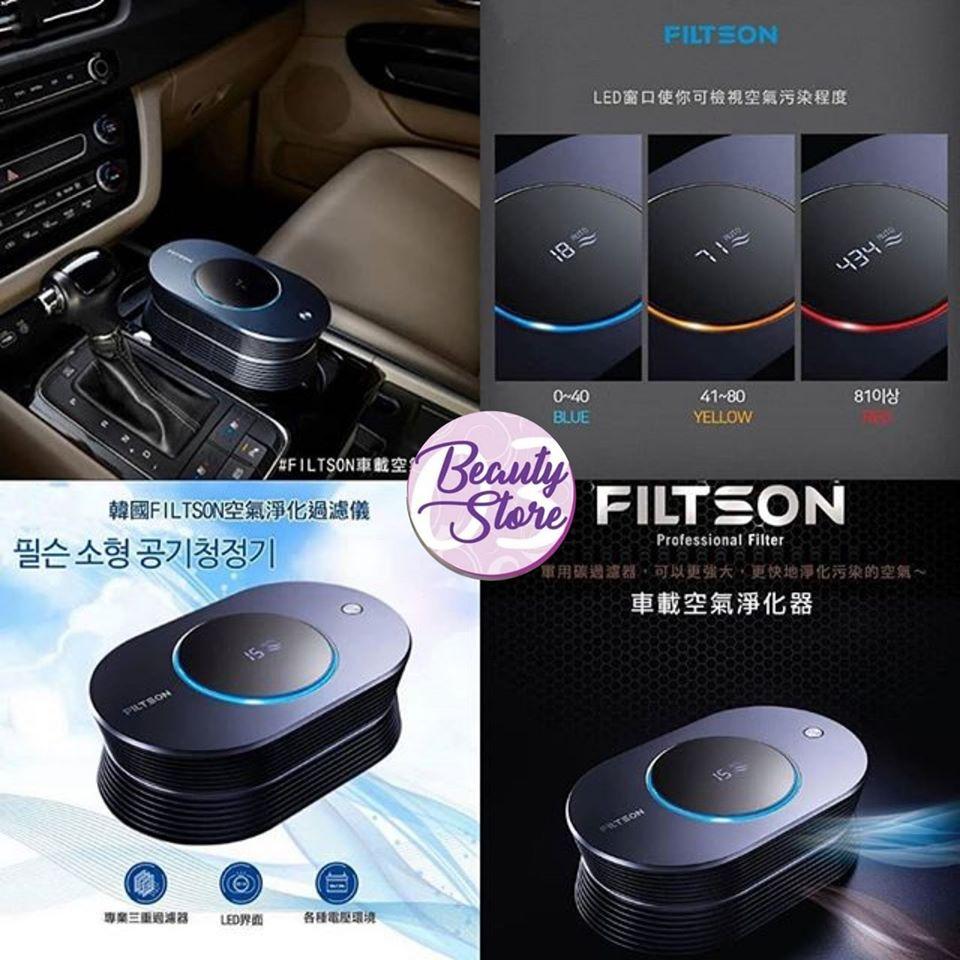 韓國 Filtson 空氣淨化專家